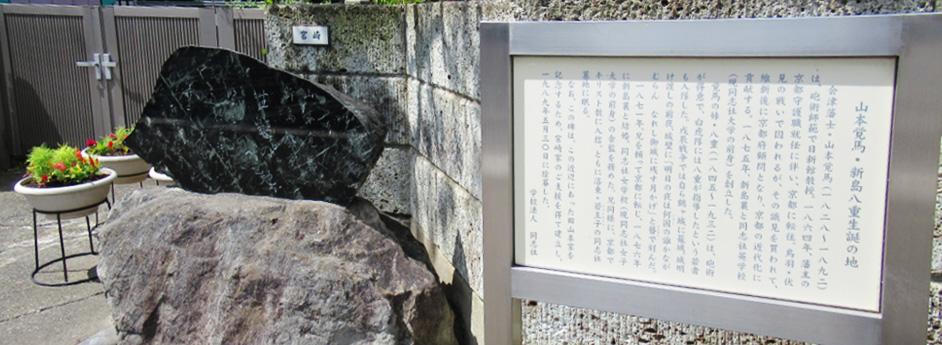 福島県支部 2
